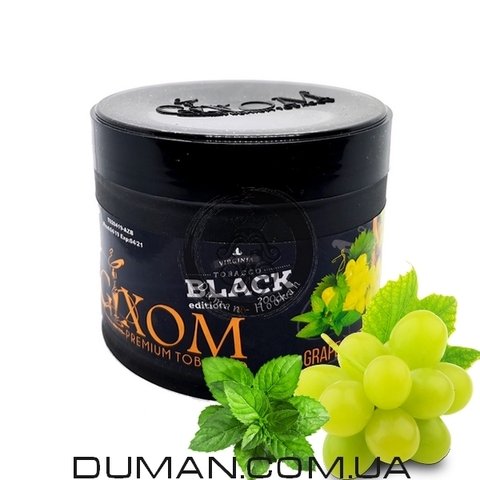 Табак Gixom Black Grape Mint (Гиксом Виноград с Мятой)