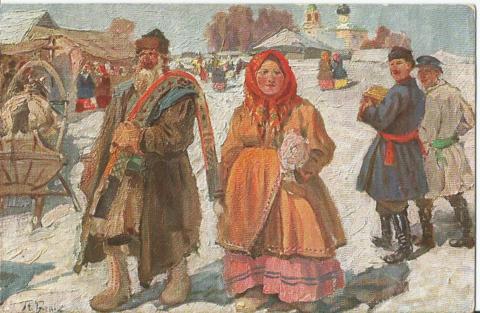 М. Боскин. На ярмарке