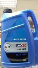Антифриз Luxe 5л Синий