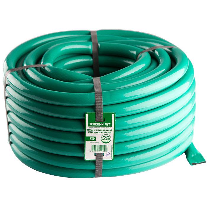 Шланг поливочный Зеленый луг БЮДЖЕТ диам.20мм, 25м непрозрачный, черно-зеленый
