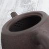 Исинский чайник Цзин Лань 235 мл #H 85