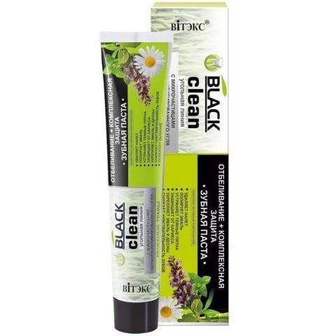 Зубная паста Отбеливание + Комплексная защита с микрочастицами черного активированного угля и лечебными травами , 85 гр ( Black Clean Зубные пасты )