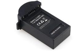 Аккумулятор Li-Po 7.4v 850mah (MJX Bugs 3 Mini)