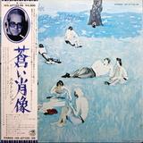 Elton John / Blue Moves (2LP)