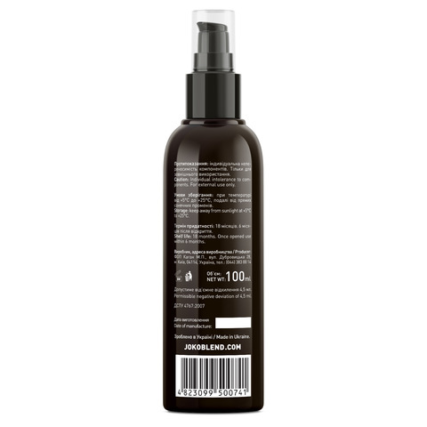 Олія для засмаги Sun Tanning Oil SPF5 Joko Blend 100 мл (3)
