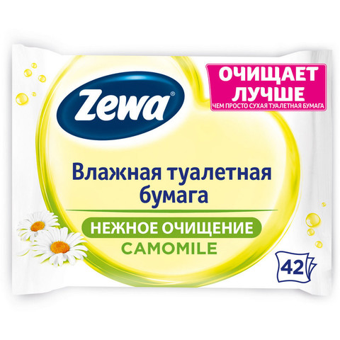 Бумага туалетная влажная Zewa Ромашка 42 листа в пачке