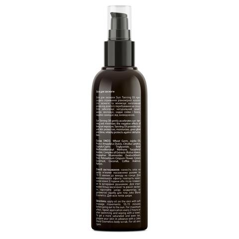 Олія для засмаги Sun Tanning Oil SPF5 Joko Blend 100 мл (4)