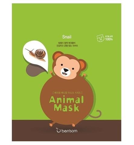 Тканевая маска с муцином улитки 25мл
