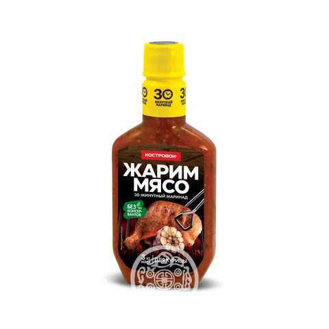 Маринад для курицы Костровок 300г