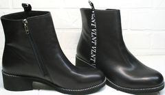 Элегантные ботильоны полусапожки из натуральной кожи Jina 6845 Leather Black.