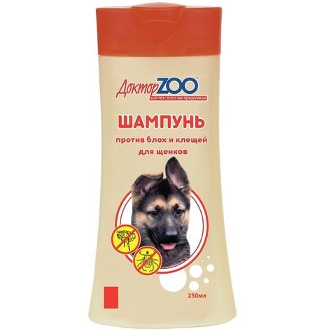 Шампунь Доктор Зоо для щенков от блох 250 мл