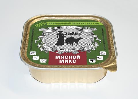 ЗООРИНГ Корм консервированный полнорационный для собак (паштет) Мясной микс 1,6 кг.
