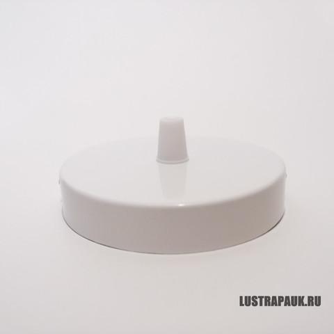 Чашка потолочная для светильника (Белый)