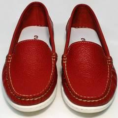 Кожаные мокасины туфли комфорт женские Evromoda 042.5710 WRed.