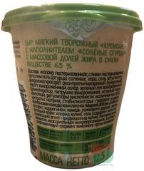 Белорусский сыр мягкий творожный