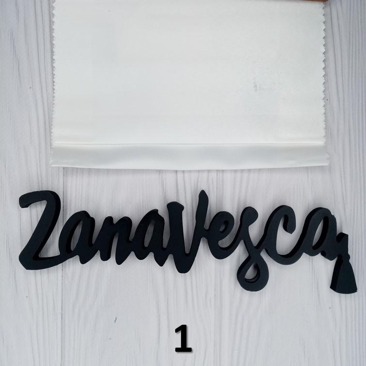 Портьерная ткань ZEUS