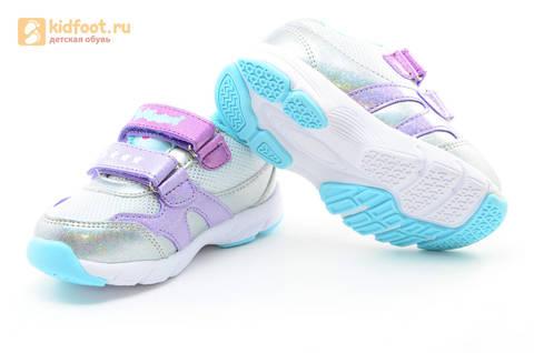 Светящиеся кроссовки для девочек Пони (My Little Pony) на липучках, цвет серебряный, мигает картинка сбоку. Изображение 9 из 15.