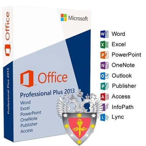 Office 2013 Professional Plus, сертифицированная ФСТЭК