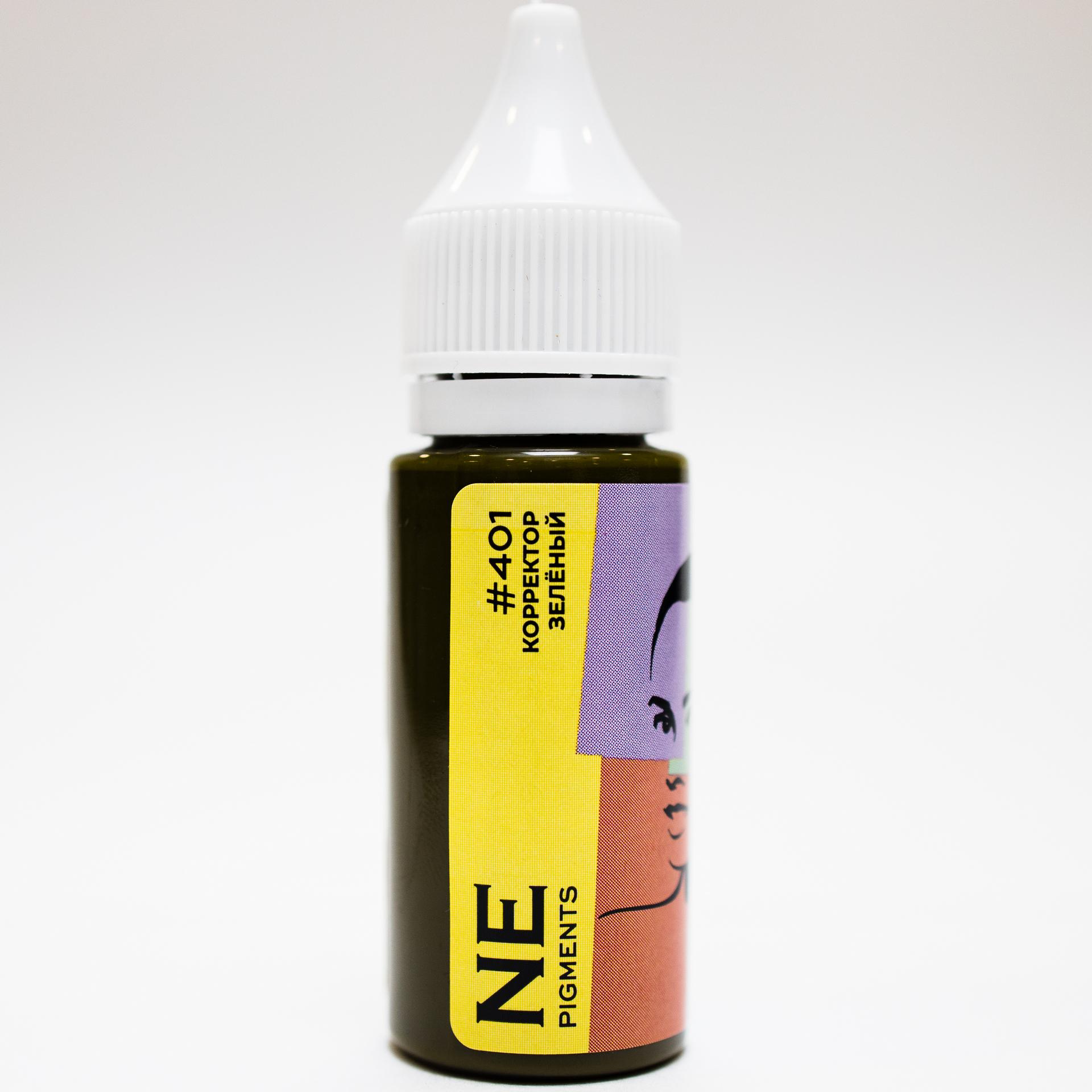 Пигмент NE Pigments #401 Зеленый