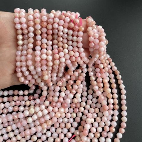 Бусины розовый опал А граненый 5 мм цена за 40 бусин (~19 см)