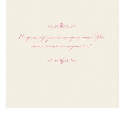 свадебные приглашения алматы