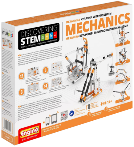 DISCOVERING STEM. Механика: кулачки и кривошипы