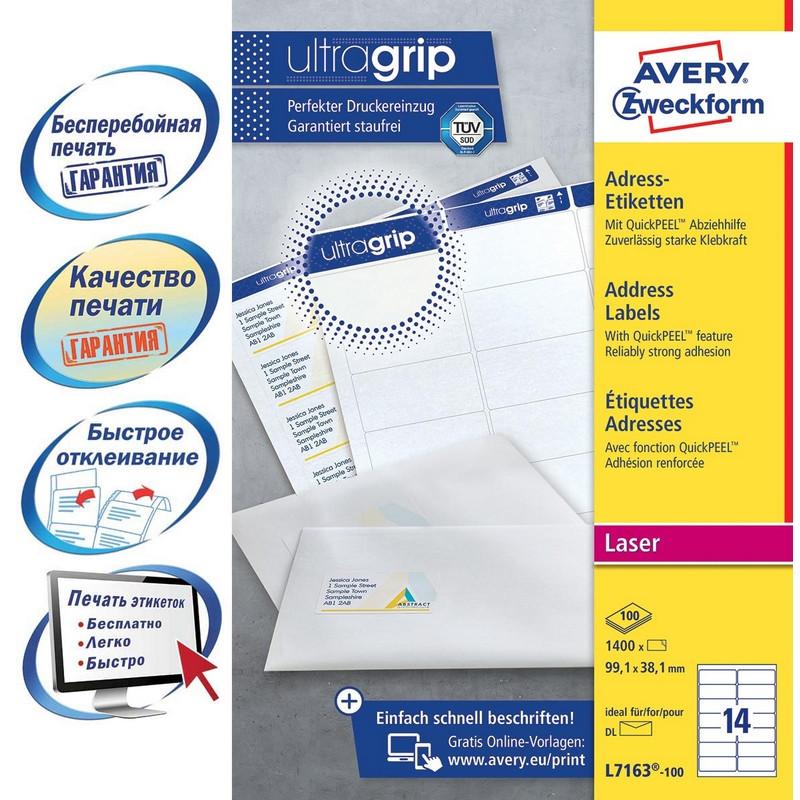 Этикетки самоклеящиеся Avery Zweckform адресные белые 99.1х38.1 мм (14 штук на листе A4, 100 листов, артикул производителя L7163-100)
