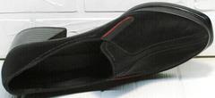 Модные туфли женские натуральная кожа осень весна H&G BEM 167 10B-Black.