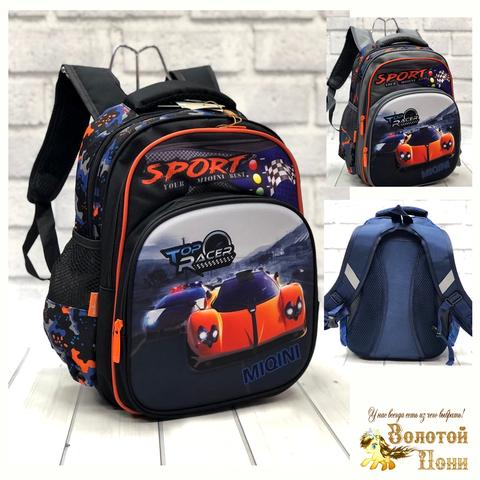 Рюкзак мальчику (25х35) 210618-LT9195.1