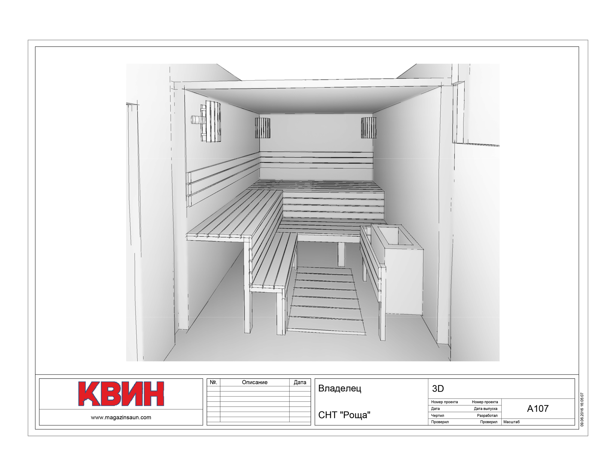 Проект сауна 2,4х2,1 материал: липа, абаш, фото 1