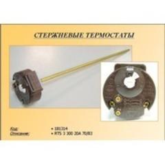 Терморегулятор с защитой 70/83°C для водонагревателя ARISTON