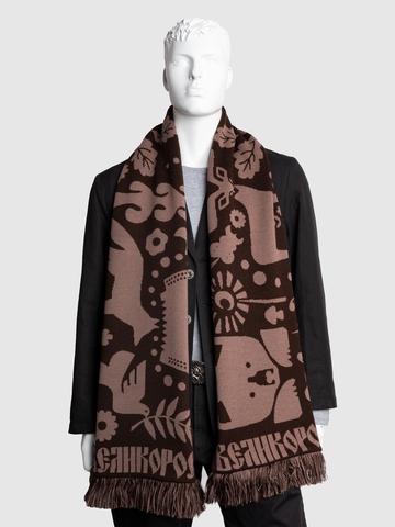 Taiga Trails - brown tones  No. 4.1 (Fringed Scarf)