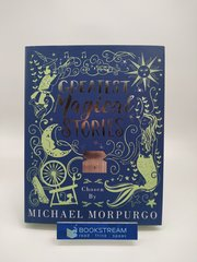 Greatest Magical Stories Gift HB