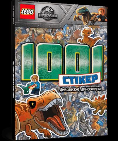 Дивовижні динозаври. 1001 стікер