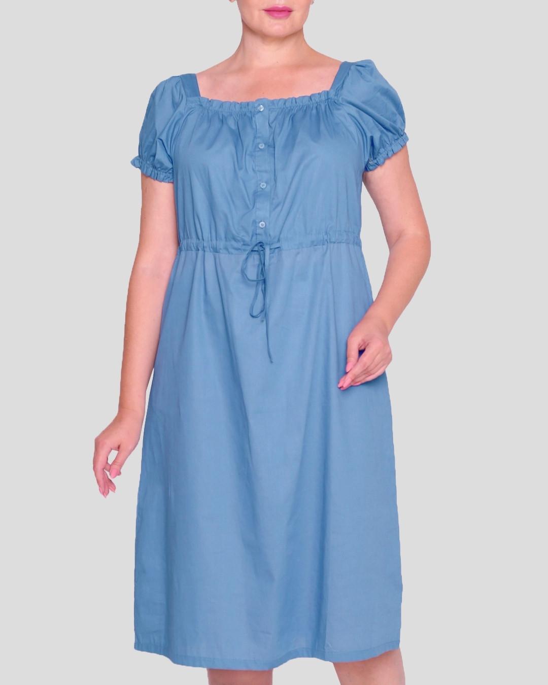 Платье (Сарафан)