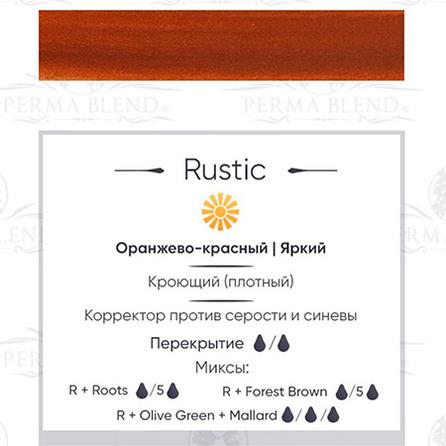"""RUSTIC"" пигмент для бровей. Permablend"