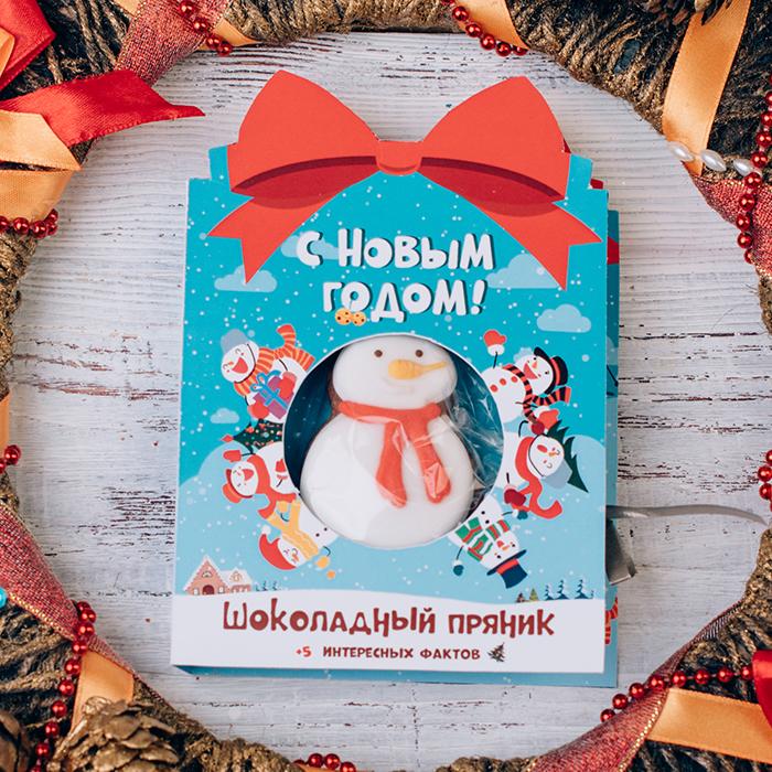 С Новым годом! Купить открытку с шоколадным пряником в Перми