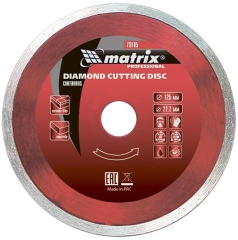 Диск алмазный, отрезной сплошной, 125 х 22,2 мм, мокрая резка MTX Professional