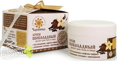 Крем-десерт для тела и лица Шоколадный Чаровница, 100 мл