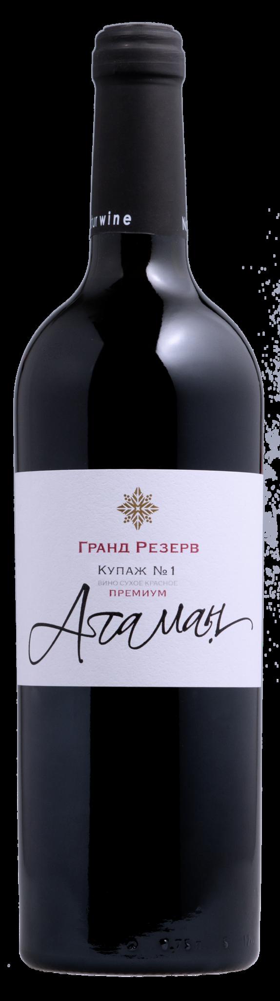 Вино Вилла Звезда Атаман Купаж №1
