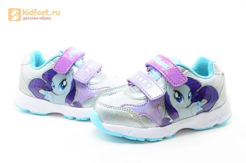 Светящиеся кроссовки для девочек Пони (My Little Pony) на липучках, цвет серебряный, мигает картинка сбоку. Изображение 10 из 15.