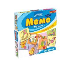 Мемо: Игрушки