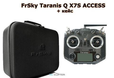 Аппаратура управления FrSky Taranis Q X7S Carbon fiber 2.4 ГГц 24 канала ACCESS +кейс EVA