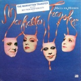 The Manhattan Transfer / Mecca For Moderns (LP)