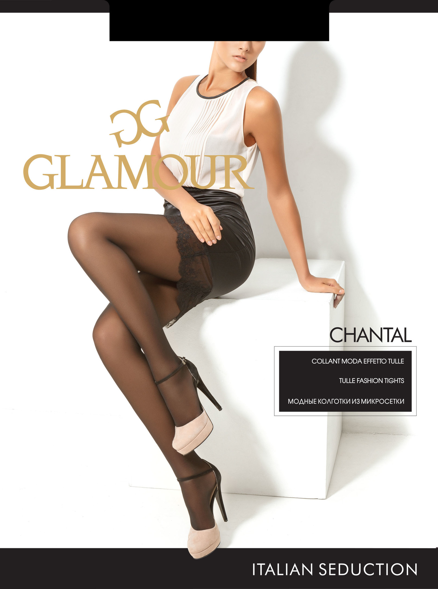 Glamour CHANTAL колготки женские