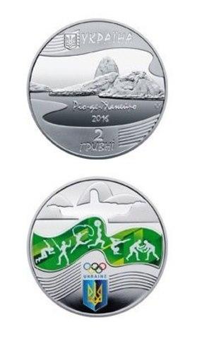 "2 гривны ""Олимпиада в РИО"" 2016 год"