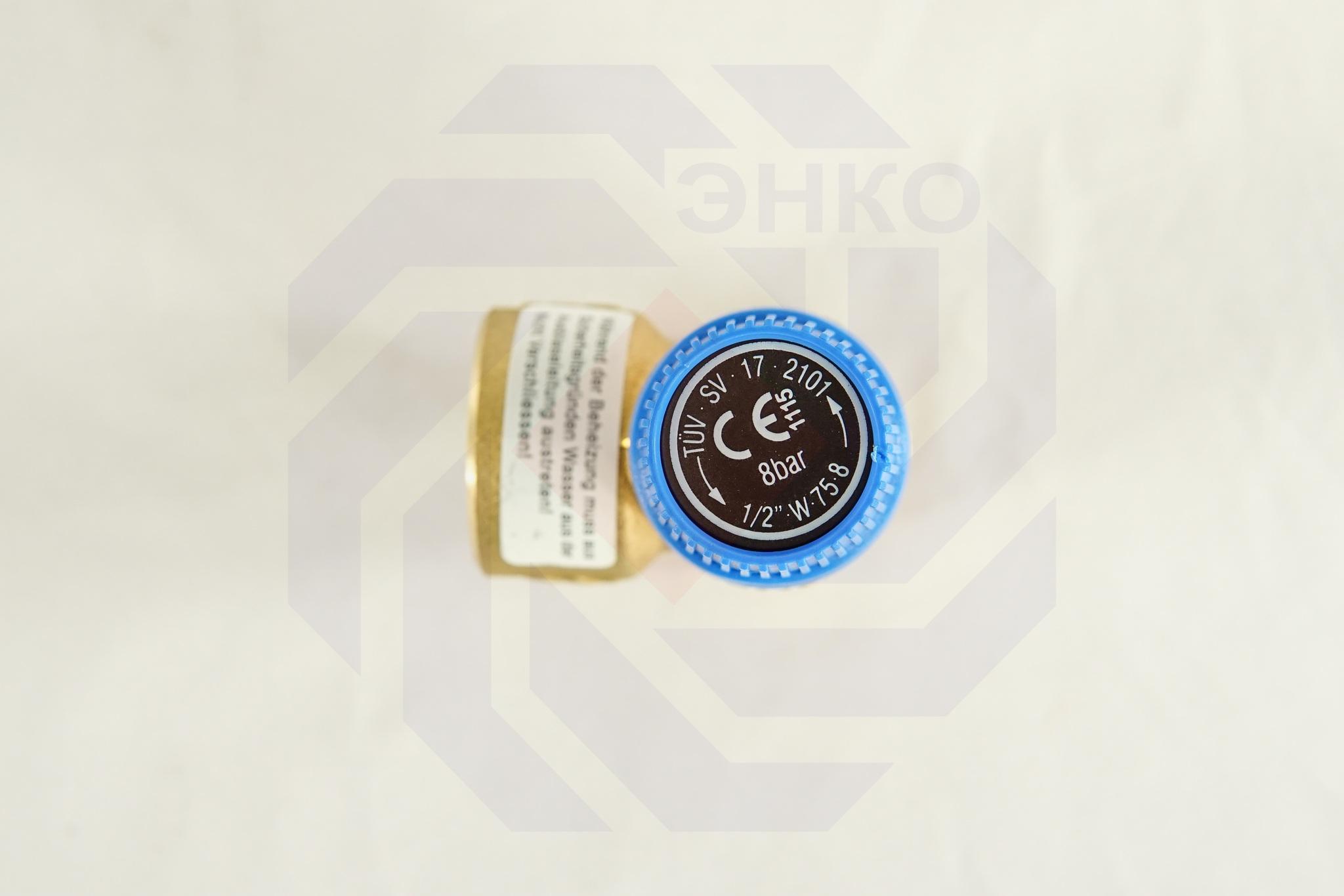 Клапан предохранительный WATTS SVH 1,8 бар ½