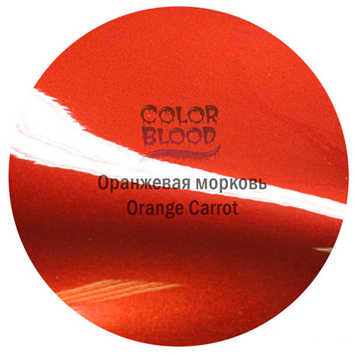 Color Blood (Bugtone) Краска Color Blood Orange Carrot базовая прозрачная (кенди) Оранжевая морковь, 50мл CB-3877-50.jpg