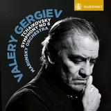 Valery Gergiev, Mariinsky Orchestra / Tchaikovsky: Symphony No. 6 (LP)
