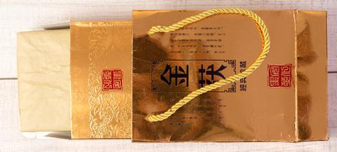 Ань Хуа Фу Чжуан Хей Ча подарочный, 2013